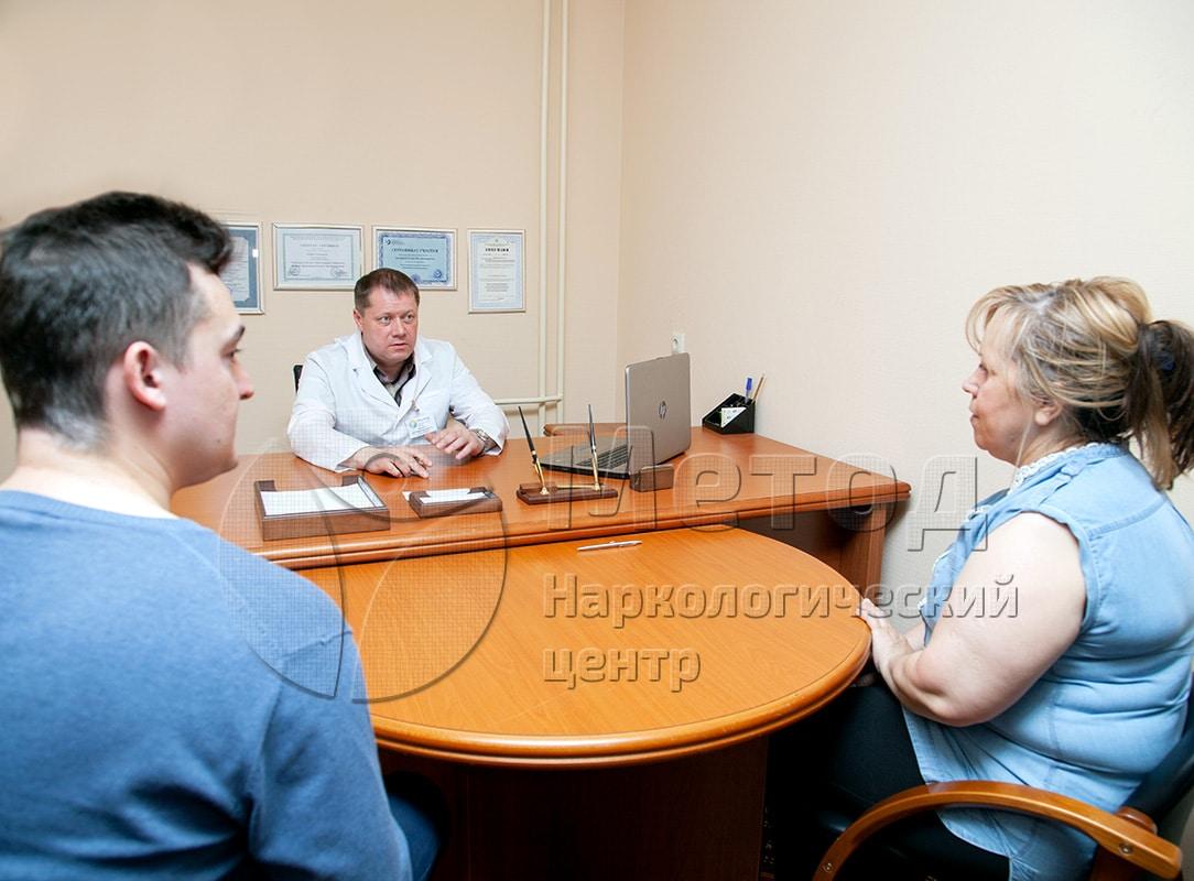 Наркомания лечение в иркутске сектор газа мы запели