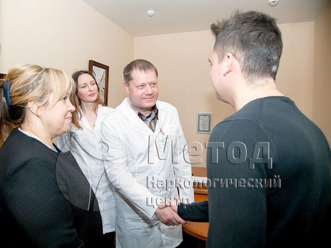 Анонимное лечение наркомании в иркутске выведение из запоя врачом наркологом
